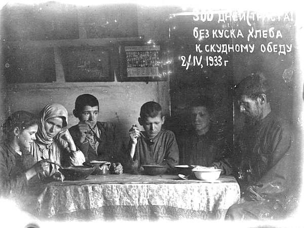Фото:  Голод 1933 года